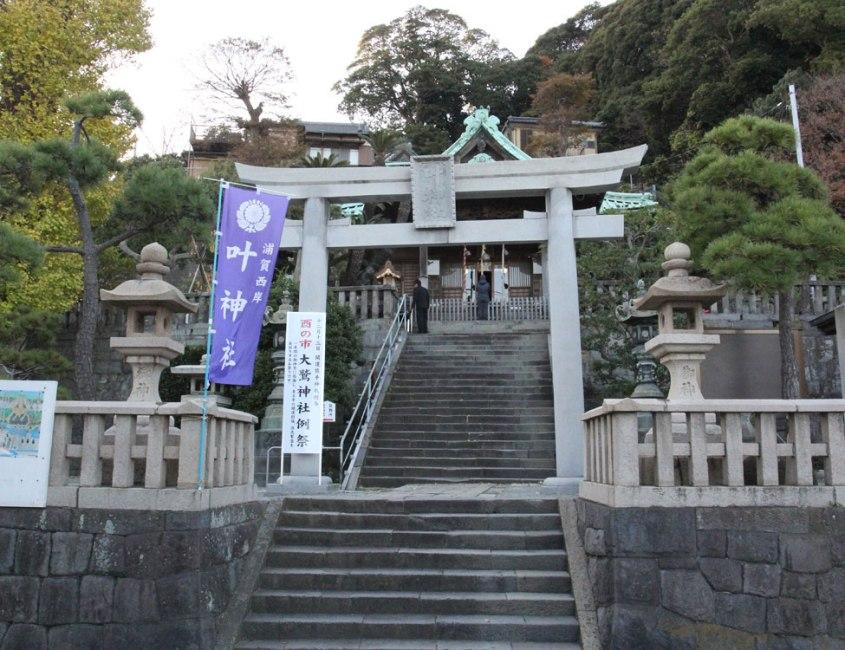 kanou jinjya yokosuka