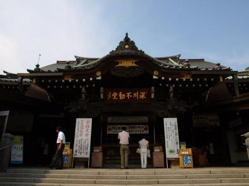 fukagawa fudouson-1