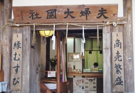 kasuga-taisya-meoto-1.jpg