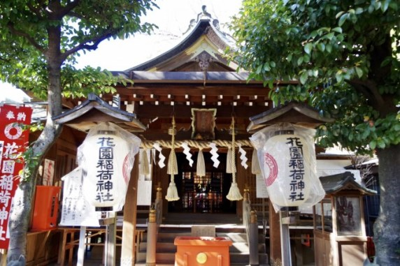 hanazono-inari-jinjya