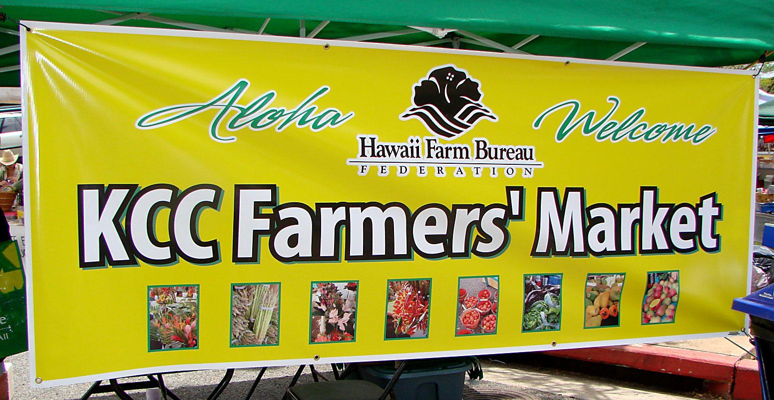 「ハワイ最大級のマーケット」(ハワイ)