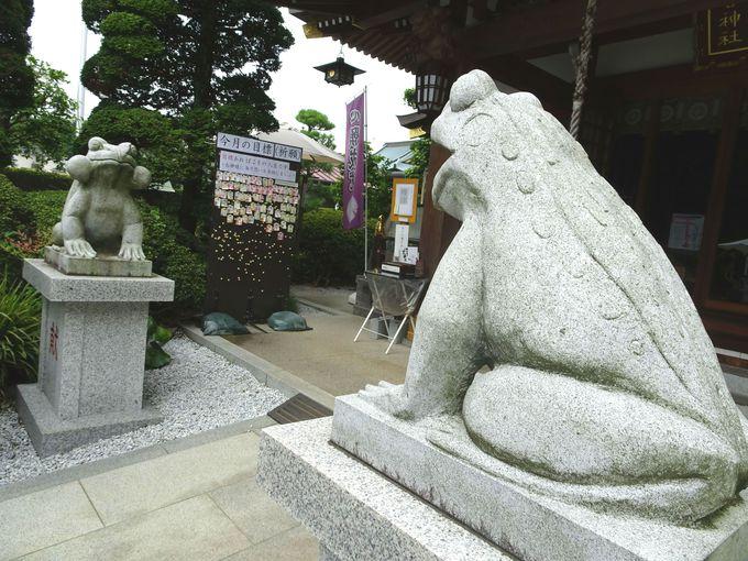 """""""狛カエル""""のいる水宮神社"""